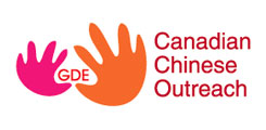 GDE Canadian Chinese Outreach